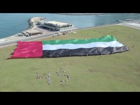 UAE National Day | #SkydiveDubai