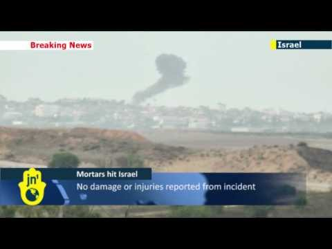 Mortars hit Israel: Two mortar shells from Hams controlled Gaza hit western Negev