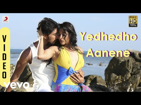 Yedhedho Aanene Video Song - Mr. Chandramouli