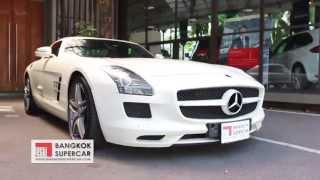 รีวิว Benz SLS AMG :: Supercar Review By Bangkok Supercar