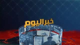 خبر اليوم:   تأجيل النظر في ملف ناصر الزفزافي و من معه   |   خبر اليوم