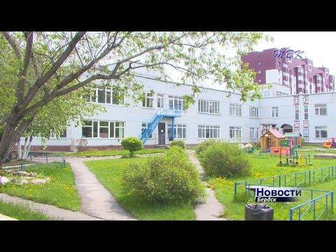Детский садик из Бердска признан лучшим в регионе в сфере охраны труда