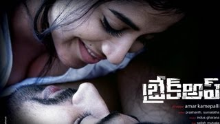 Break Up Telugu Movie HD Trailer First On Net