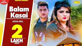 Balam Kasai UK Haryanvi Mohini Patel Ft Sonal Khatri Video HD Download New Video HD