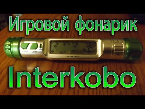 Игровой фонарик Interkobo