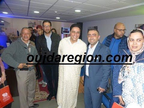 فيديو وصور..افتتاح محل  Sweet Bureau oujda بمواصفات عالية