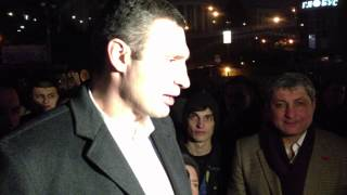 Виступ Віталія Кличка під час мітингу у Києві на підтримку євроінтеграції