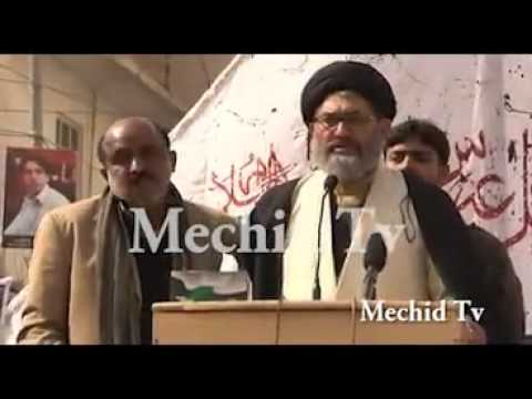 40th of Alamdar Road Incident & 1st Day Of Sit In Protest, 18 Feb 2013 Part 05