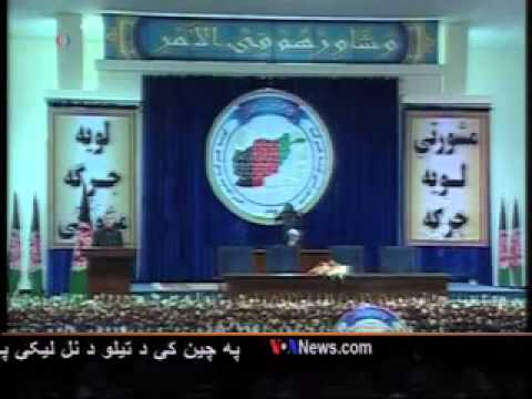 Saturday, November 23, 2013 VOA Pashto