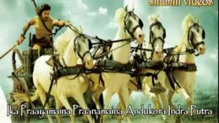 Dheera Dheera Song REMIX Magadheera [2009] With Sing
