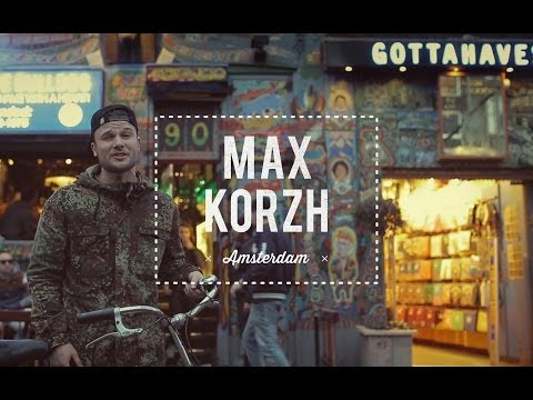 Макс Корж - Amsterdam