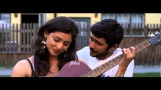 Nenem-Chinna-Pillana-Trailer