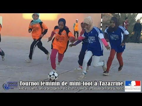 فيديو: افتتاح الدوري النسوي في كرة القدم المصغرة بتازارين 11 أبريل 2018