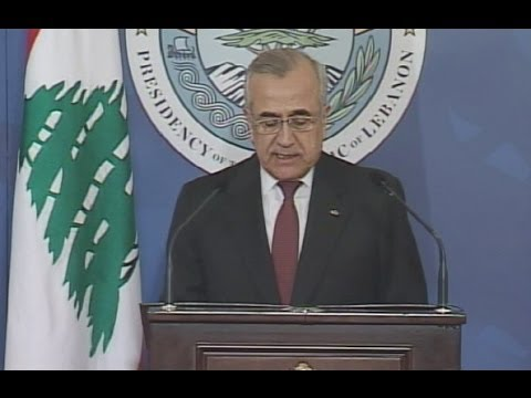 Press Conference - President Michel Sleiman 2912/2013