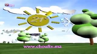 أحوال الطقس 29-03-2013 | الطقس