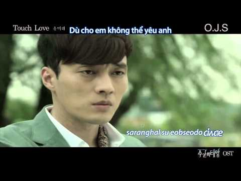 [iTV Subteam | Vietsub + Kara] 12331.Touch love ( Master sun ost ) - Yoon Mi Rae