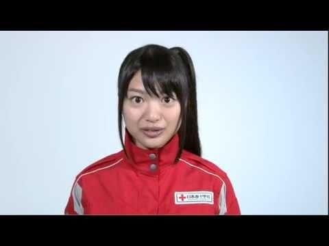 【日本赤十字社×AKB48】北原里英スペシャルメッセージ/ AKB48 [公式]