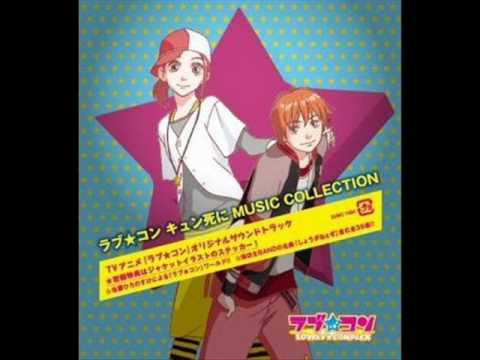 Lovely Complex OST - Eki made Dash, Eki kara Dash