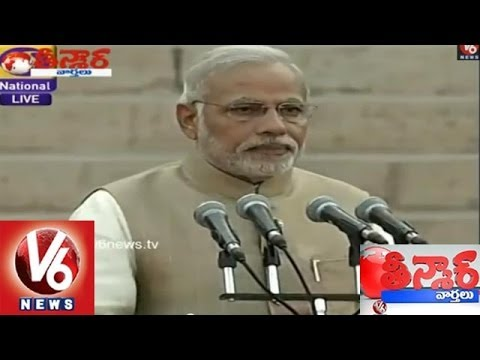 Modi Sworn as Prime Minister Of India - Teenmaar News