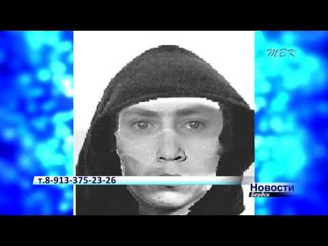 В Бердске разыскивают подозреваемого в разбойном нападении на офис микрозаймов