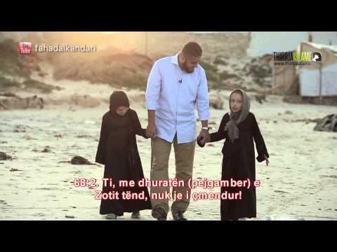 Një vajzë e vogël duke recituar disa ajete nga Kur'ani!