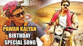 Pawan Kalyan Birthday Special Song By Shankarabharanam Movie Team