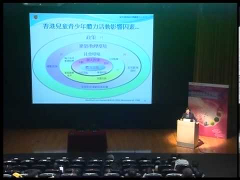 兒童肥胖與社會及城市環境的關係 Childhood Obesity and Social-physical Environment