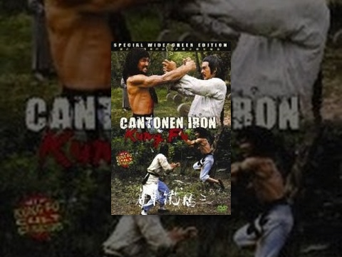 Cantonen Iron Kung Fu | Full Martial Arts Movie