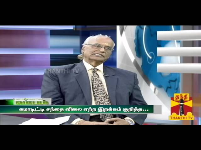 LAABAM 07.02.2014 THANTHI TV