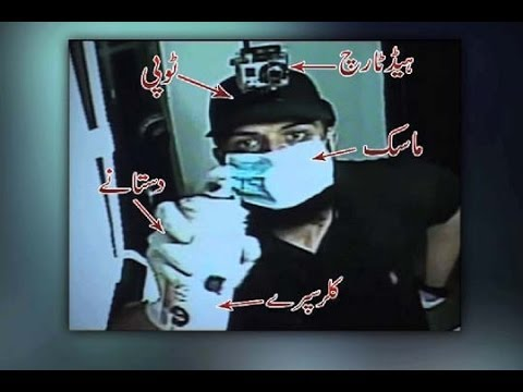 Dunya News-Karachi ATM stealing attempt inspired by a Hollywood script?