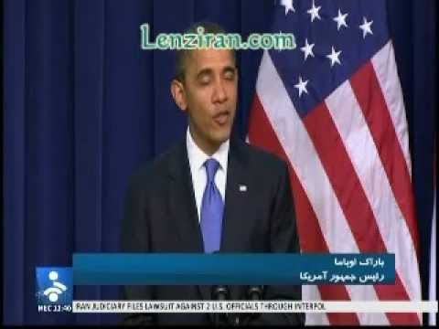 Drone spy plane :Obama request  , Ahmadinejad , Vahidi, Mehmanparast  comment !