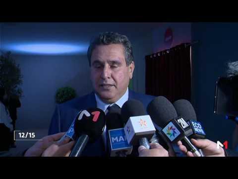 تصريح عزيز أخنوش بمناسبة افتتاح المناظرة الوطنية التاسعة للفلاحة