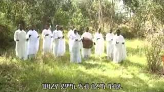BUZUH ENTEABESKU New Eritrean Orthodox TEWAHDO Mezmur Clip