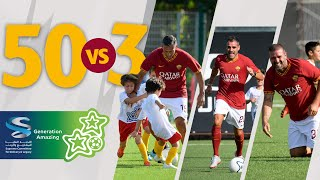 50 vs 3: ROMA LEGENDS FACE GENERATION AMAZING KIDS!