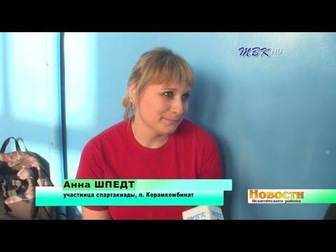 Тяжелоатлеты из п.Керамкомбинат Искитимского района дали фору соперникам