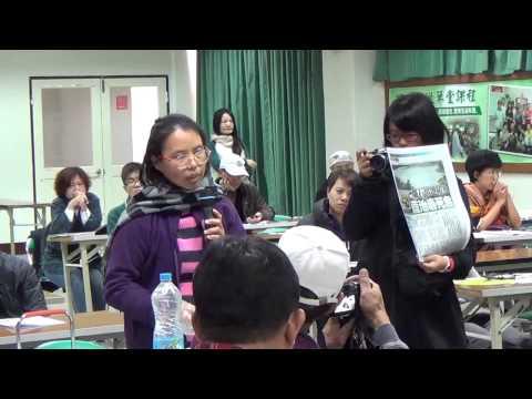 103 0307 反對環保署浮濫放寬土壤重金屬管制標準  旗山居民第一次發言 - YouTube