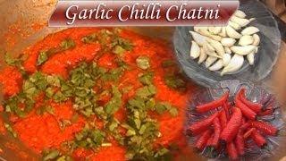 Lahsun Mirch Chatni (Garlic Chilli Chatni) Recipe
