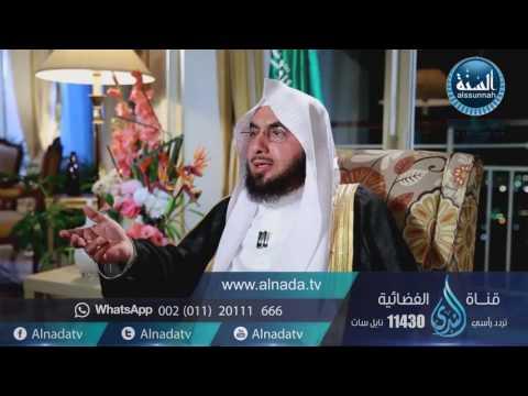 الحلقة الخامسة - نهج النبي صلى الله عليه وسلم في التعامل مع الوالدين