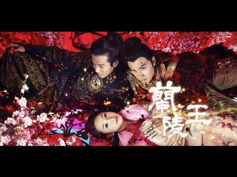 Mayday五月天[入陣曲]-8/23中視[蘭陵王]片頭曲官方首播版