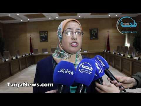 طنجة.. إجتماع اللجنة الإقليمية للتنمية البشرية