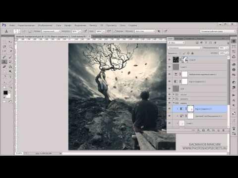 11-Видеоурок Photoshop Осенний вечер