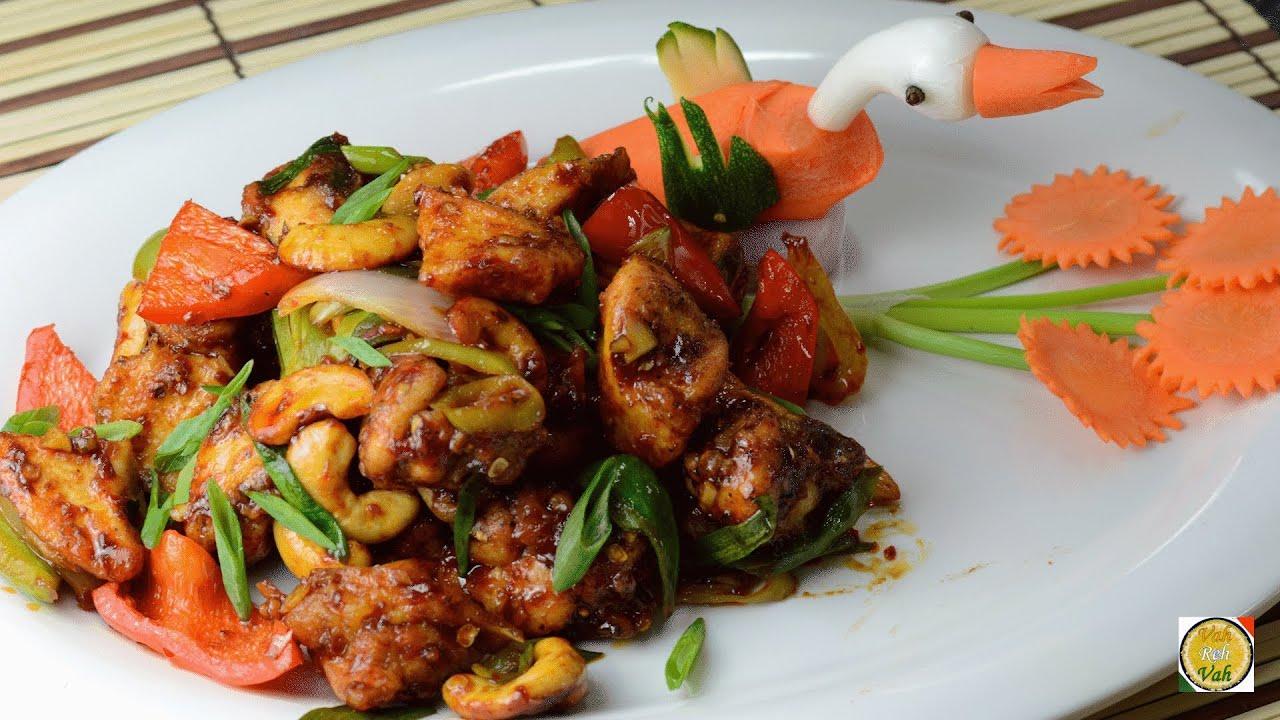 Spicy Cashew Chicken Stir Fry - By Vahchef @ vahrehvah.com - YouTube