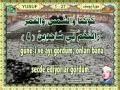 Abdulbasit Abdussamed -yusuf suresi.HD
