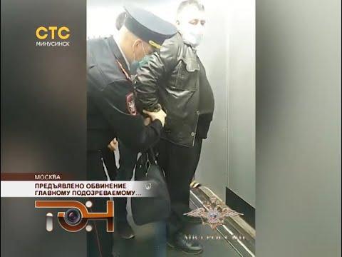 Предъявлено обвинение главному подозреваемому…