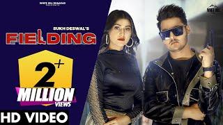 Fielding Sukh Deswal Ft Kanchan Nagar & Sweta Chauhan Video HD Download New Video HD
