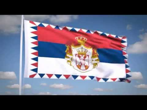 National Anthem of Serbia (Боже правде) Flag of the President of Serbia
