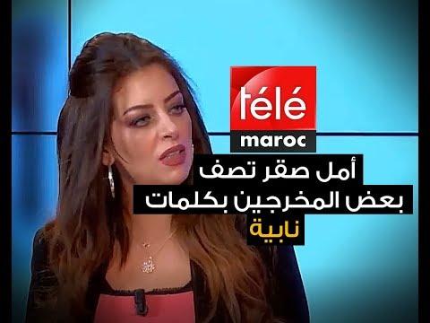 فيديو.. أمل صقر تفجرها وبكلمة نابية: هكذا ويتحرش المخرجون بالممثلات