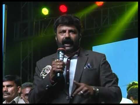 Nandamuri-Balakrishna-Powerfull-Speech-ai-Simha-Audio-Launch