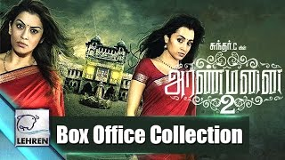 Aranmanai 2 | BOX OFFICE Collection | Sundar C | Trisha | Lehren Tamil