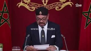 بالفيديو..الملك يقترح مجموعة من الأوراش لتحسين الوضعية الاجتماعية بالمغرب       قنوات أخرى